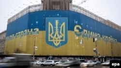 """Zgrada u blizini Maidana u Kijevu sa natpisom """"Jedna Ukrajina"""", januar 2015."""