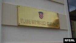 Tabla na zgradi Vlade Hrvatske, foto: Enis Zebić