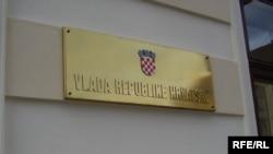 Tabla na zgradi hrvatske Vlade, foto: Enis Zebić