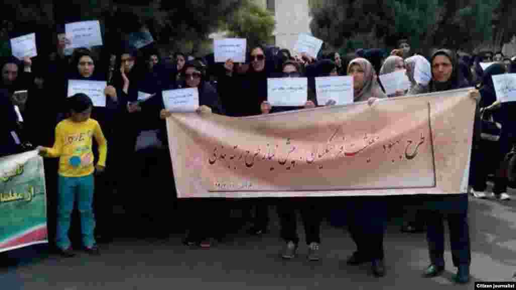 تجمع معلمان در قزوین، عکس از کاربر رادیو فردا
