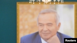 Акси Ислом Каримов