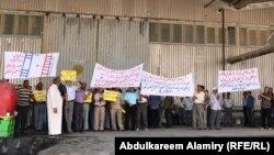 اعتصام موظفي وزارة التجارة في البصرة