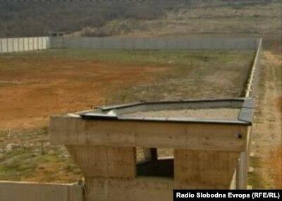 Izgradnja državnog zatvora