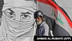 معترضان عراقی خواستار اصلاحات گسترده از جمله در سیستم انتخاباتی کشور هستند