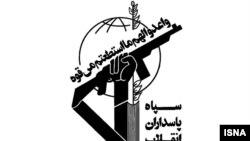 Логото на Партијата за слободен Курдистан.