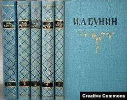 И.Бунин. Собрание сочинений в 5 томах. Москва, 1950-е