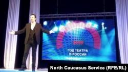 Открытие Года театра в России, 13 декабря 2018 г.