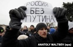 Антикорупційна акція у російському Петербурзі, 26 березня 2017 року