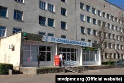 Слабадзейскі шпіталь, куды дастаўляюць хворых на каранавірусную інфэкцыю