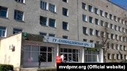 Spitalul de boli infecțioase din Slobozia, regiunea transnistreană, unde sunt internați bolnavii de coronavirus