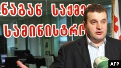 Грузия-- Ички иштер министрлигинин басма сөз катчысы маалымат жыйынында Тбилисидеги аскер бөлүктөрүнүн бириндеги козголоңду Москва уюштурду деп билдирди.