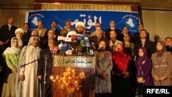 مؤتمر للكرد الفيليين في بغداد 26/9/2009