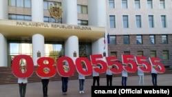 Flashmob anticorupţie, în scuarul Parlamentului