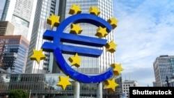 Evropska centralna banka u Frankfurtu