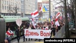 Під час ходи в Мінську, 25 березня 2015 року