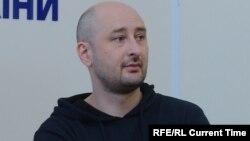 Аркадий Бабченко, ресейлік журналист.