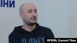 Российский журналист Аркадий Бабченко.