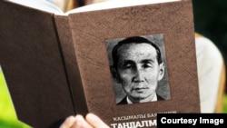 """Касымаалы Баялиновдун """"Тандалмалар"""" жыйнагы."""