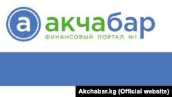 «Акчабар» порталынын логосу.
