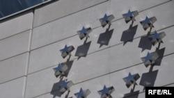 Sjedište EU u Sarajevu, Foto: Midhat Poturović