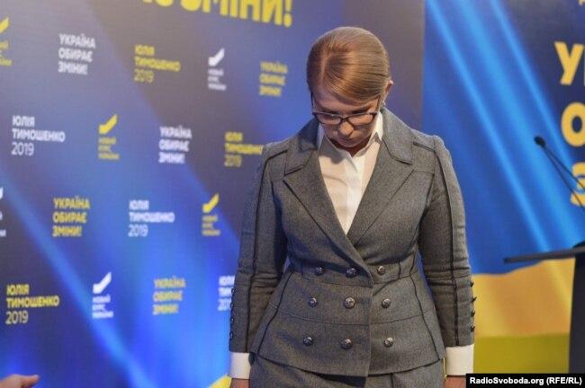 Юлія Тимошенко, 31 березня 2019 року
