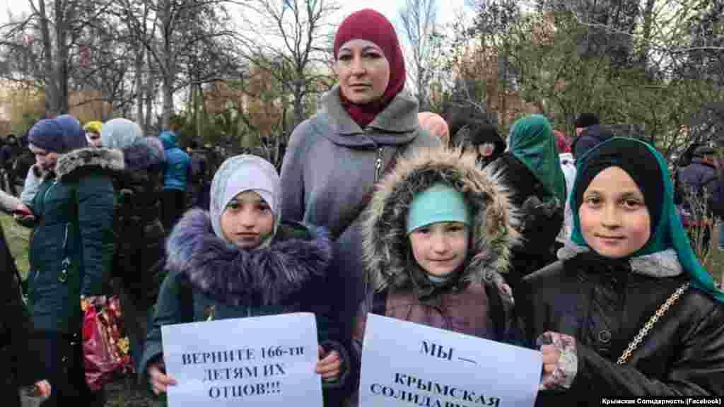 Мерьем Куку –супруга крымчанина Эмир-Усеина Куку, находящегося под арестом в СИЗО на территории России