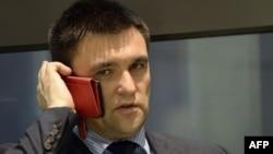 Ուկրաինայի արտաքին գործերի նախարար Պավլո Կլիմկին, արխիվ