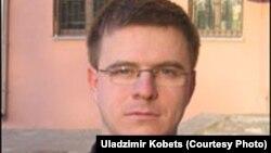 Уладзімер Кобец.