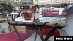 """Книжный магазин """"Бабель"""""""