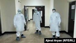 آرشیف٬ شفاخانه مخصوص بیماران کووید-۱۹ در کابل