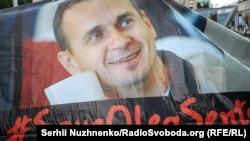 Акція з вимогою звільнити Олега Сенцова та інших українських політв'язнів із російських тюрем (Архівне фото)