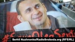 Плакат на акции в поддержку Олега Сенцова в Киеве