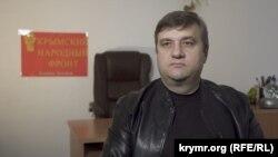 Сергей Акимов, крымский общественник