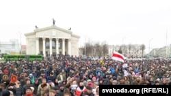«Марш абураных беларусаў» у Гомлі 19 лютага
