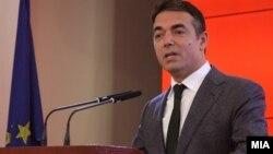 Ministri i Jashtëm i Maqedonisë, Nikola Dimitrov.