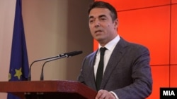Macedonian Foreign Minister Nikola Dimitrov (file photo)