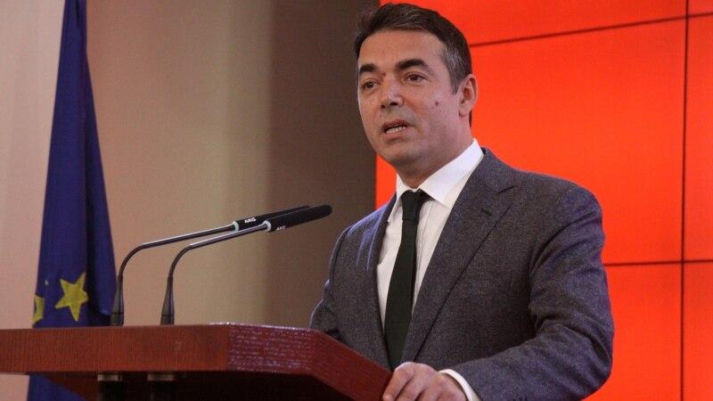 Обраќање на Димитров пред Постојаниот совет на ОБСЕ
