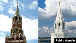 Мәскәү Кремле һәм Казан Кирмәне