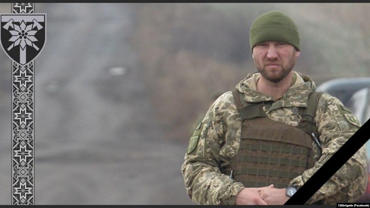 «Он воевал за Украину. Он не воевал за деньги» – каким был погибший комбриг 128-й бригады Евгений Коростелев