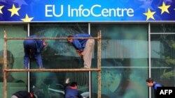 Evropski informativni centar u Skoplju - ilustracija