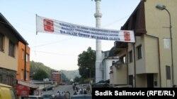 Obilježavanje ramazanskog Bajrama u Srebrenici