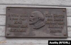 Vladimir Ilyich was here.