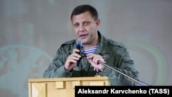 Donetsk separatist leader Aleksandr Zakharchenko (file photo)