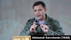 Aleksandr Zaharcenko