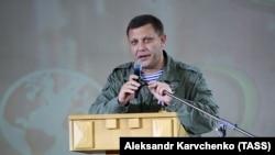 Глава группировки «ДНР» Александр Захарченко
