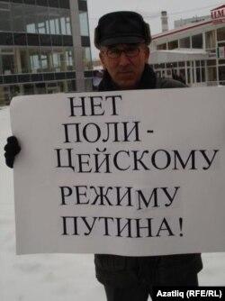 Сембер активисты Путинга каршы шигар белән
