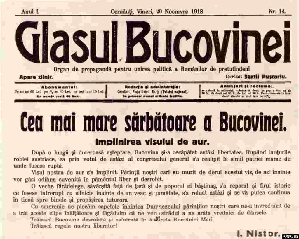 """Ziarul """"Glasul Bucovinei"""", condus de Sextil Pușcariu, anunță Unirea provinciei cu Regatul României"""
