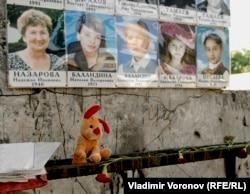 Стіна пам'яті, яку зробили рідні загиблих у школі Беслана