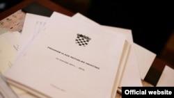 Program Vlade Hrvatske