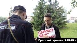 Один из пикетов в защиту Голунова в Новосибирске